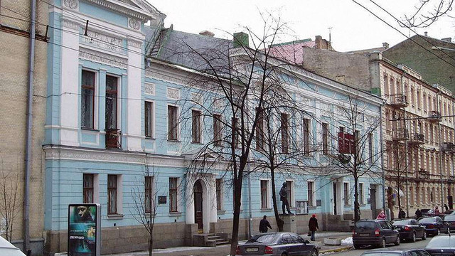 Київський музей російського мистецтва можуть перейменувати
