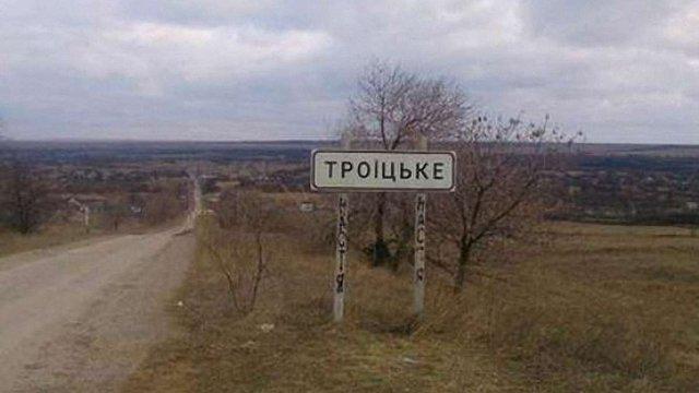 У Троїцькому українські військові підірвалися на розтяжці, є жертви