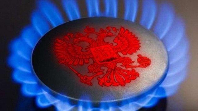 Росія сказала, за якої умови підпише зимовий «газовий пакет» для України