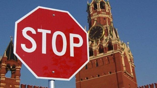 Від початку агресії з боку Росії Україна запровадила санкції проти 1700 громадян РФ