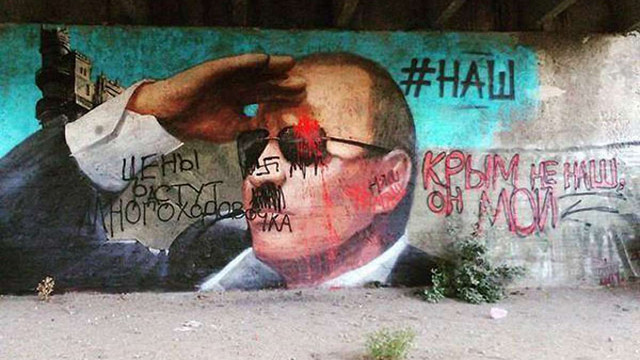 У Ялті поглумилися над графіті із зображенням Путіна