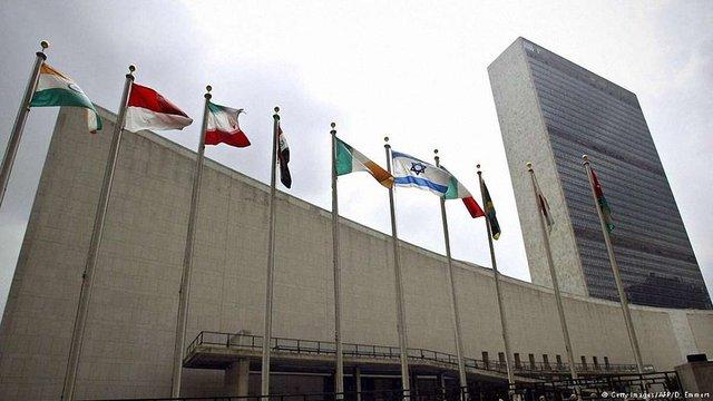 Прапор Палестини буде піднято перед штаб-квартирою ООН
