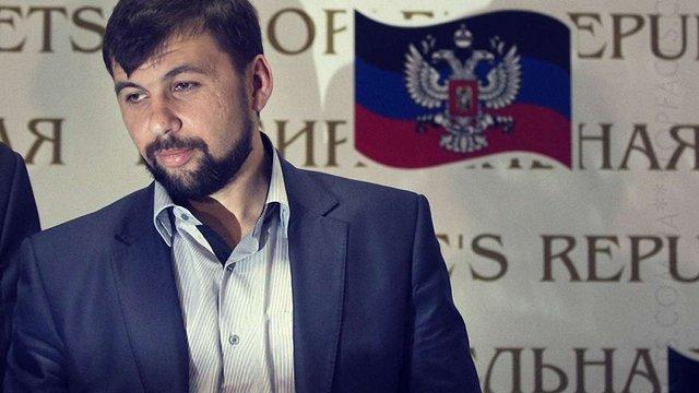 «Самопоміч» звернулась до суду з вимогою про заборону партії Пушиліна