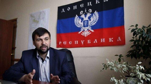 У Мін'юсті пояснили, чому не можуть заборонити партію ватажка ДНР Пушиліна