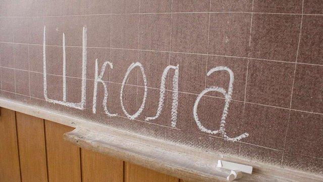 У Львові вчительку звільнили через цькування школяра