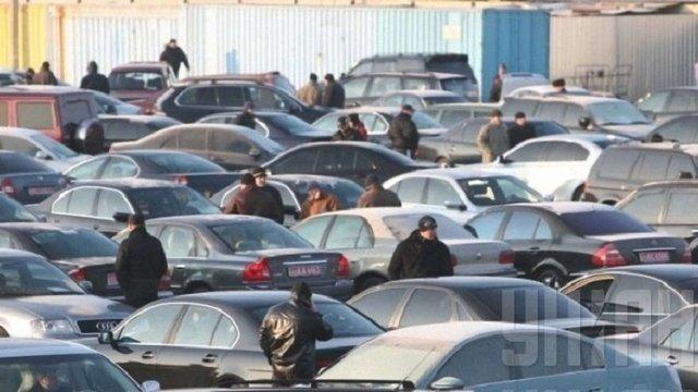 З 30 вересня Україна скасовує спецмита на імпортні авто