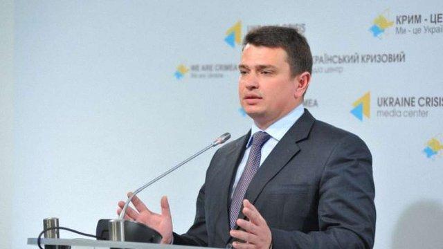 Відсутність боротьби з корупцією знищить Україну за півтора року, – Ситник