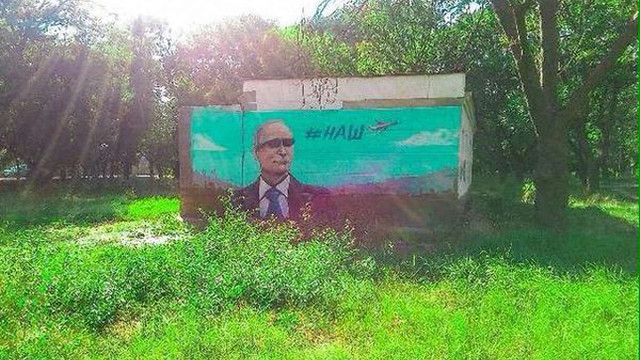 В окупованій Керчі Путіним прикрасили громадський туалет