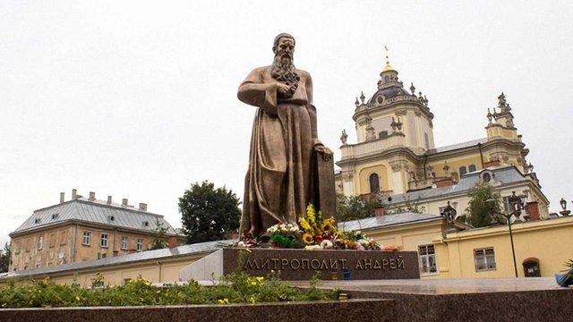 Нобелівський лауреат закликав назвати Шептицького  «Праведником народів світу»