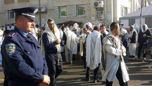 В Умань на святкування іудейського нового року приїхали 30 тисяч хасидів