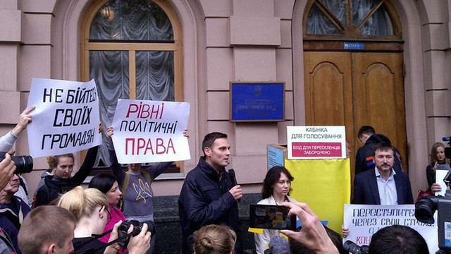 СБУ почала перевіряти, чи їдуть громадські активісти Західної України до Києва на вуличні акції