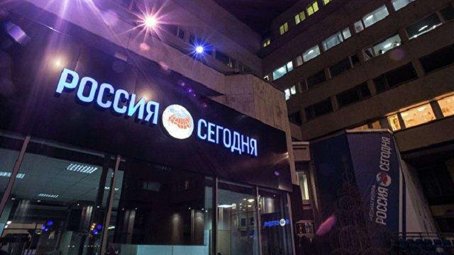 Співробітницю агентства «Россия сегодня» не впустили в Естонію