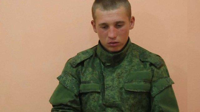 На Луганщині спіймали російського військового та його брата