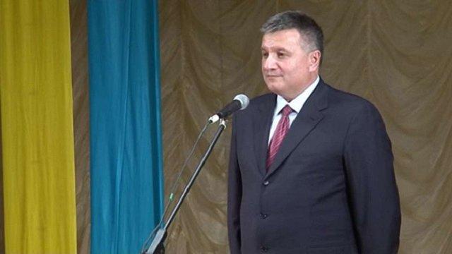 Львівський суд визнав протиправною діяльність міністра Авакова