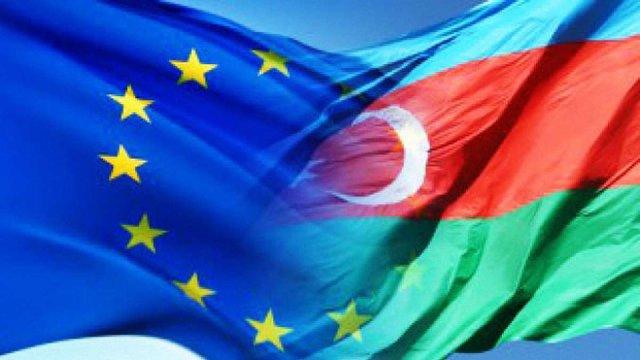 Азербайджан вирішив припинити співпрацю з ЄС