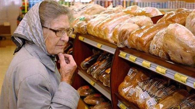 Антимонопольний комітет виявив завищені ціни на хліб в Івано-Франківській області