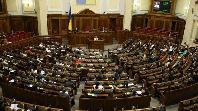 Верховна Рада звернулася про прийняття України до Ради Безпеки ООН