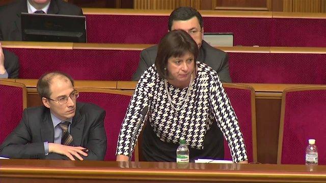 Парламент підтримав реструктуризацію зовнішнього держборгу України