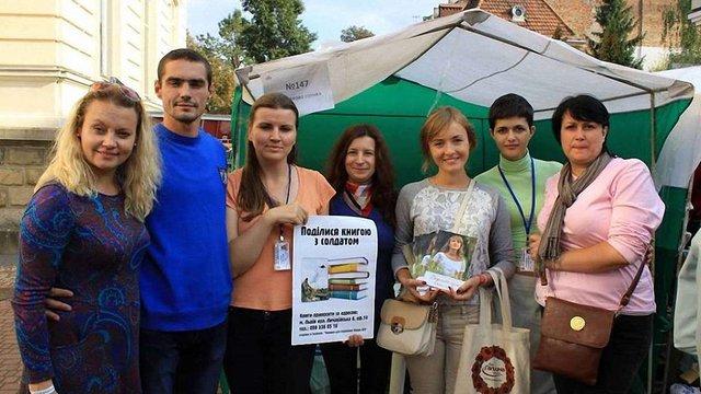 На Форумі видавців у Львові зібрали понад тисячу книжок для поранених бійців АТО