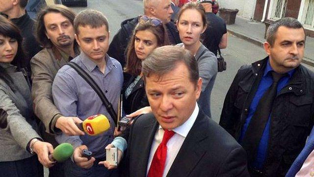 Радикальна партія має намір оскаржити у суді рішення ВРУ про зняття недоторканності з Мосійчука