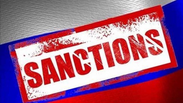 Санкції проти Росії почнуть працювати після публікації в офіційних виданнях