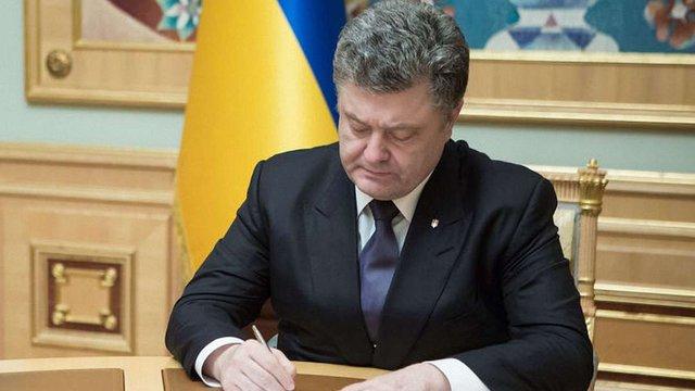Порошенко підписав ключові законопроекти з порятунку фінансової системи України