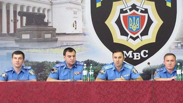 Міліцію Одеси очолив син банкіра причетного до банкрутства «Імексбанку»