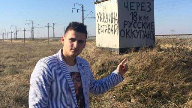 Російська влада Криму боїться провокацій на адміністративній межі з Україною
