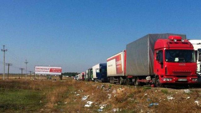 На кордоні з Кримом вантажівки вишикувалися в кілометрову чергу