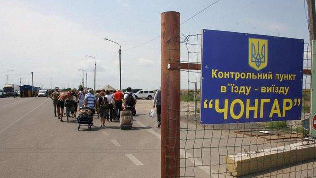На Чонгарі виявили прикордонників, які за хабарі дозволяли перевозити продукти в Крим