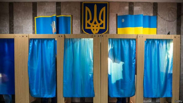 ЦВК не допустила Соціалістичну партію до участі у місцевих виборах