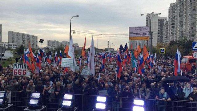 На околиці Москви опозиція проводить мітинг за зміну Путіна