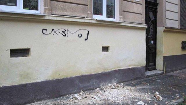 У центрі Львова обсипався карниз ще одного будинку
