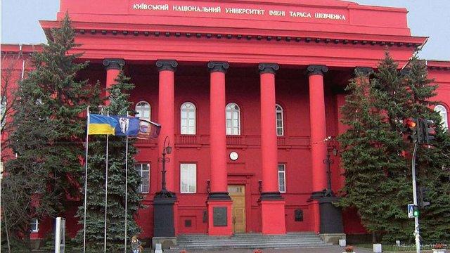 З Київського університету ім. Шевченка відрахували студентів, які боролися з корупцією