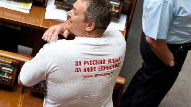Суд дозволив ГПУ заочно засудити «екс-регіонала» Колесніченка