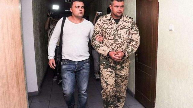 ГПУ оприлюднила аудіозапис, як затриманий комбат 28-ї бригади домовляється про хабар