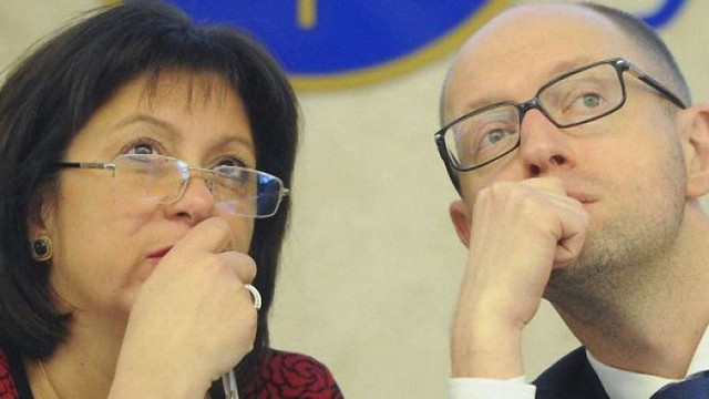 Україна почала реструктуризацію державного боргу