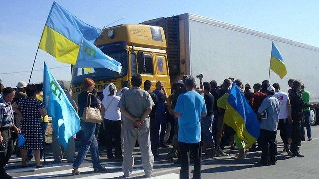Через блокаду Криму Росія поскаржиться до міжнародних організацій