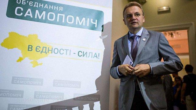 Вибори мера Львова можуть пройти в один тур