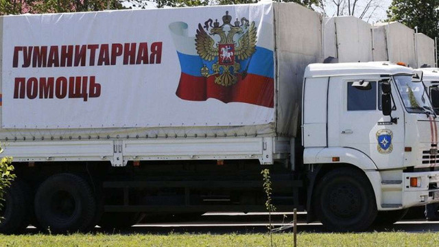 Росія відправляє на Донбас напівпорожні «гуманітарні конвої»