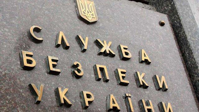 СБУ назвала російські благодійні фонди, які фінансували донбаських терористів