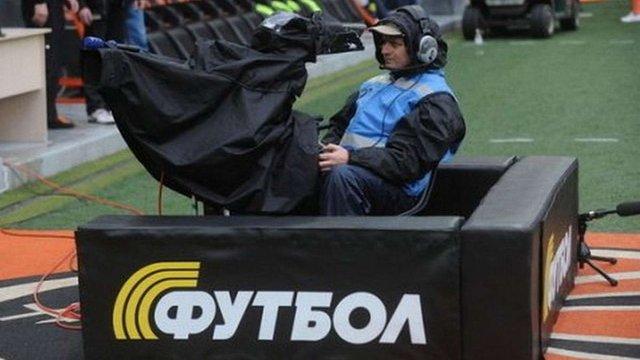Телеканал «Футбол» запровадив можливість платного перегляду матчів в інтернеті