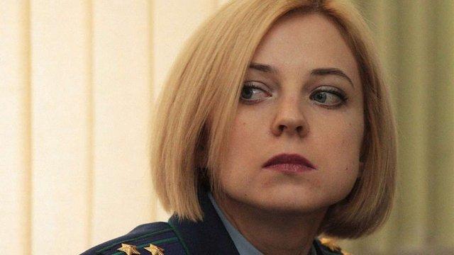 Поклонська анонсувала ще один суд в Криму над активістом «Євромайдану»
