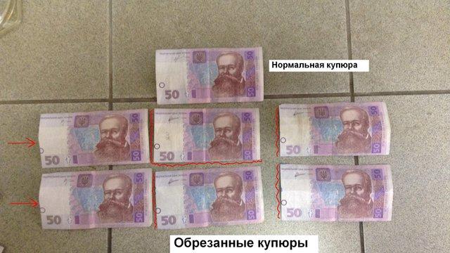 В київських обмінниках клієнтам підсовують мічені гроші з окупованого Донбасу (фото)