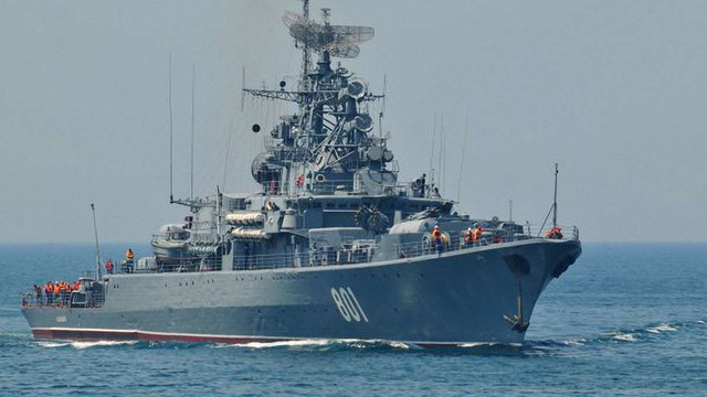 Поблизу Маріуполя прикордонники зафіксували російські кораблі