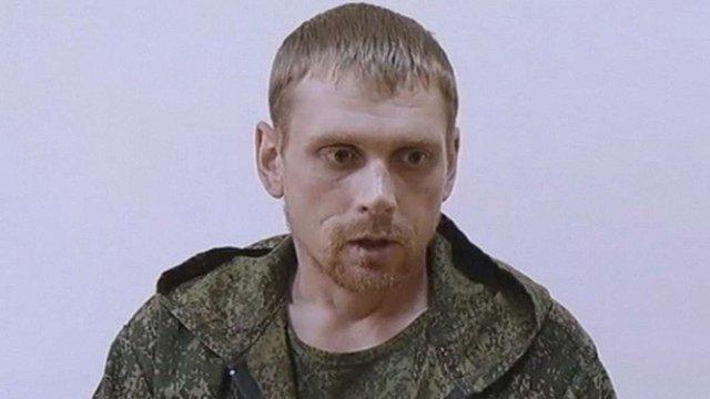 Затриманого в Україні російського майора Старкова засудили на 14 років з конфіскацією майна
