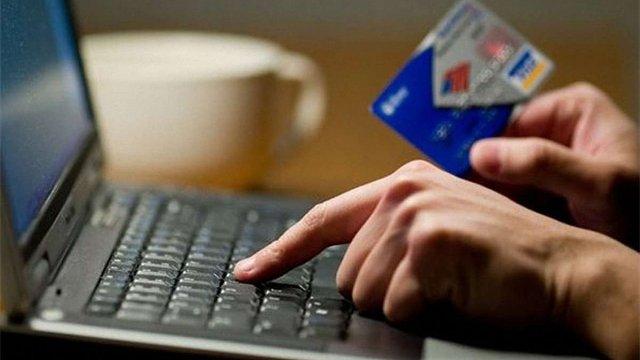 Електронна торгівля в Україні відтепер регулюється законом