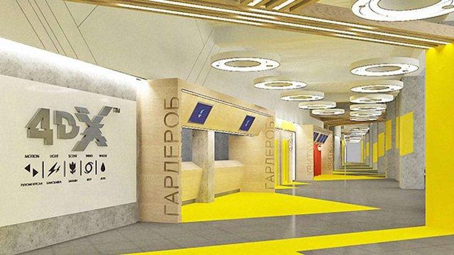 У Львові відкрився кінотеатр із технологією 4DX