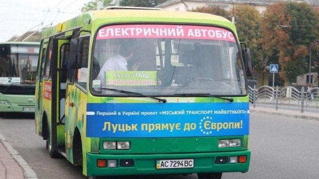 У Луцьку вийшов на маршрут перший в Україні електроавтобус