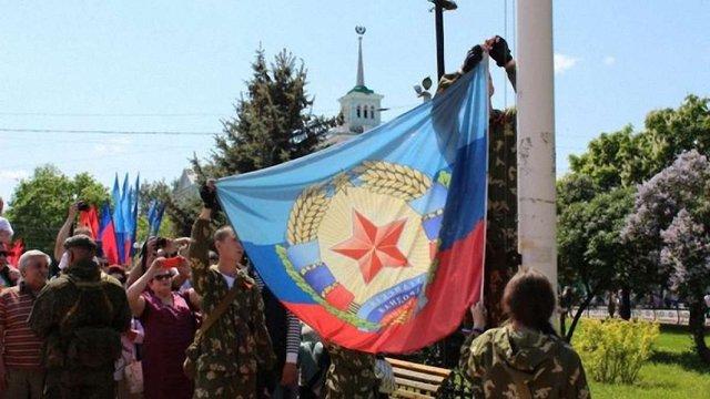 Україна досі платить пенсії трьом «міністрам» «ЛНР» (документи)